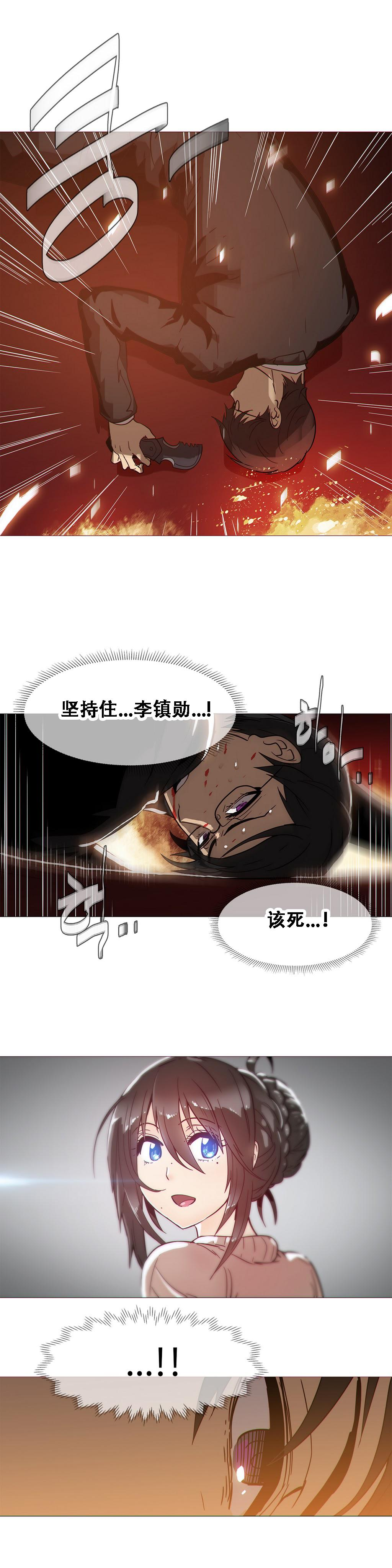 HouseHold Affairs 【卞赤鲤个人汉化】1~21话(持续更新中) 399