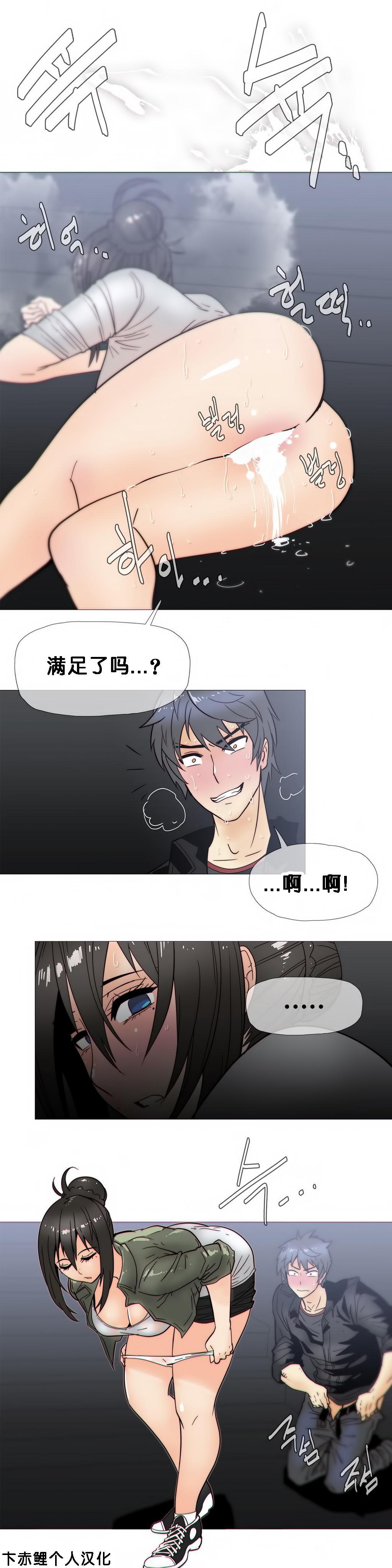 HouseHold Affairs 【卞赤鲤个人汉化】1~21话(持续更新中) 488