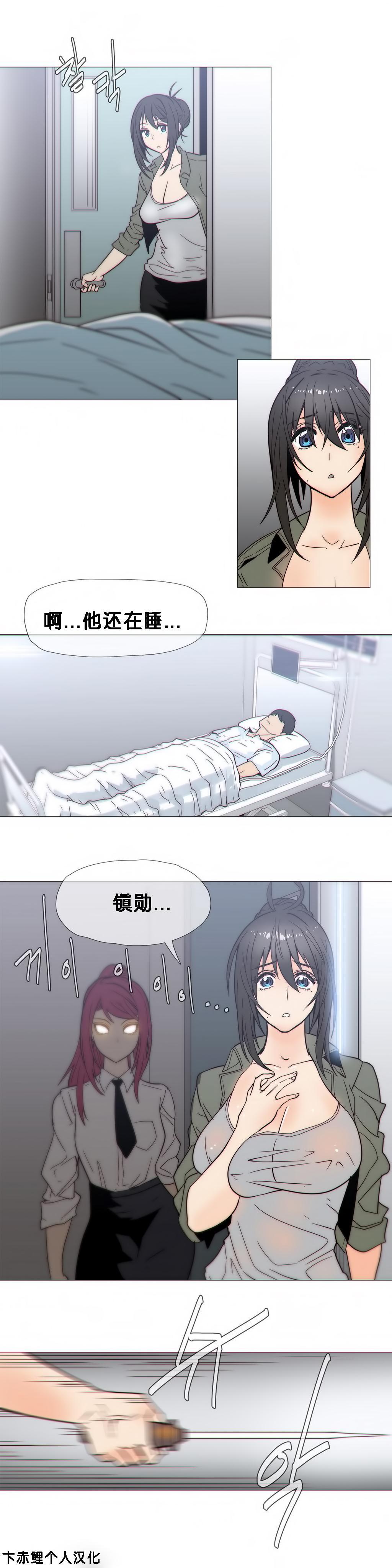 HouseHold Affairs 【卞赤鲤个人汉化】1~21话(持续更新中) 490