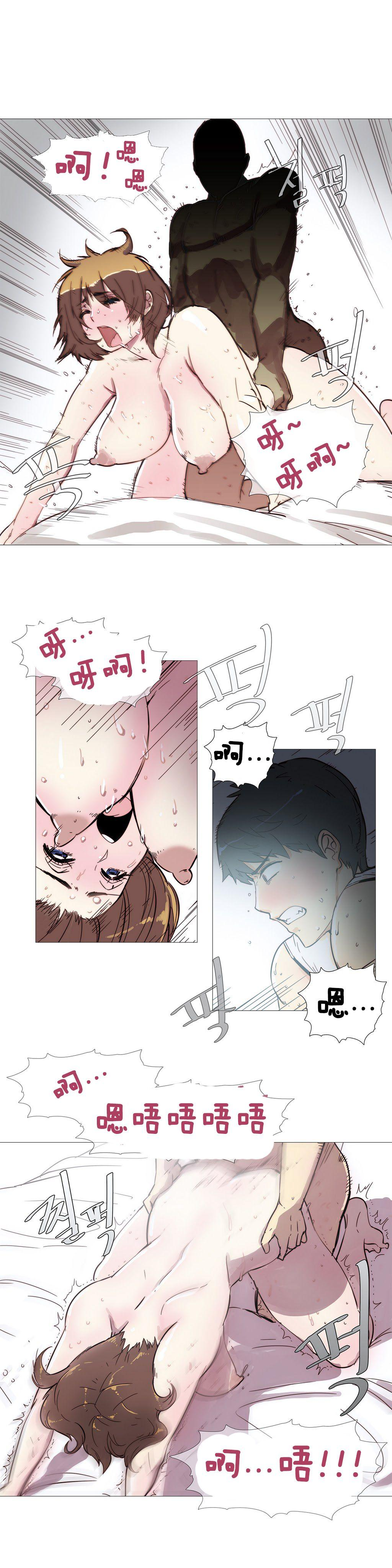HouseHold Affairs 【卞赤鲤个人汉化】1~21话(持续更新中) 55