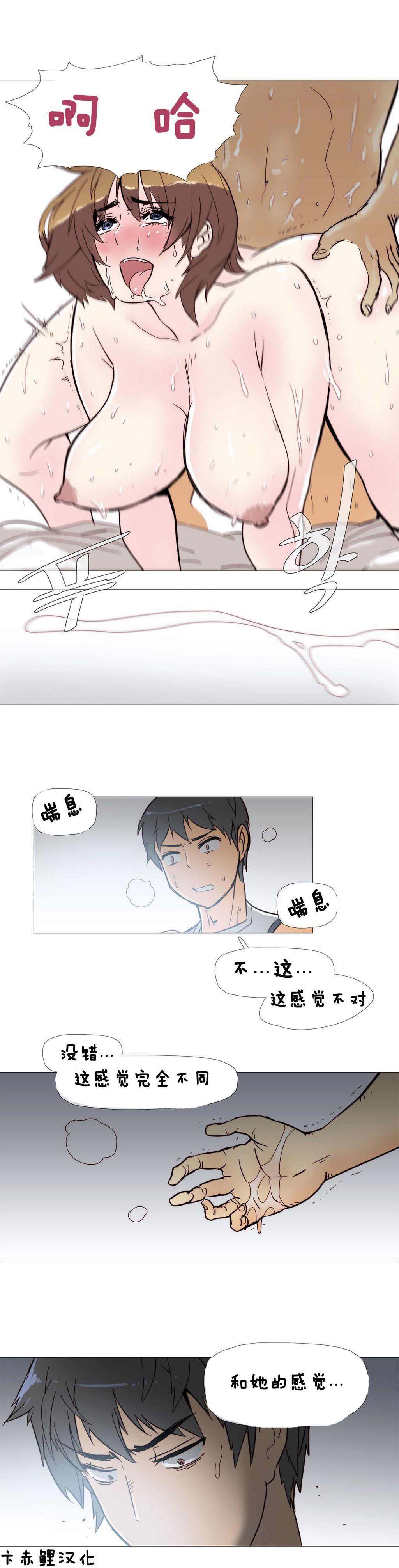 HouseHold Affairs 【卞赤鲤个人汉化】1~21话(持续更新中) 56