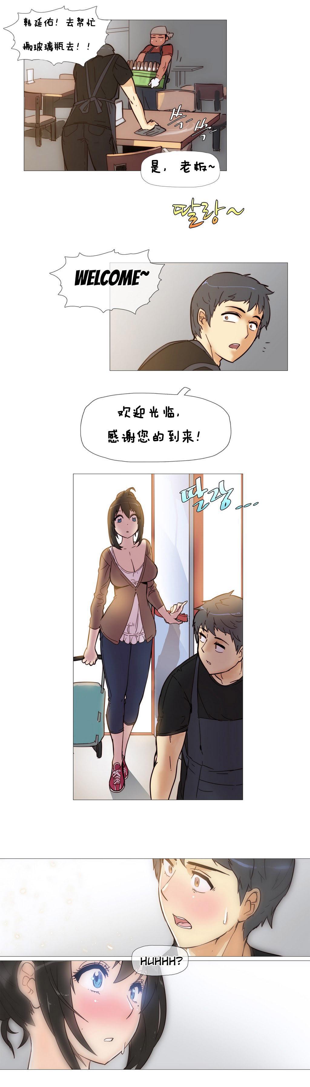 HouseHold Affairs 【卞赤鲤个人汉化】1~21话(持续更新中) 63
