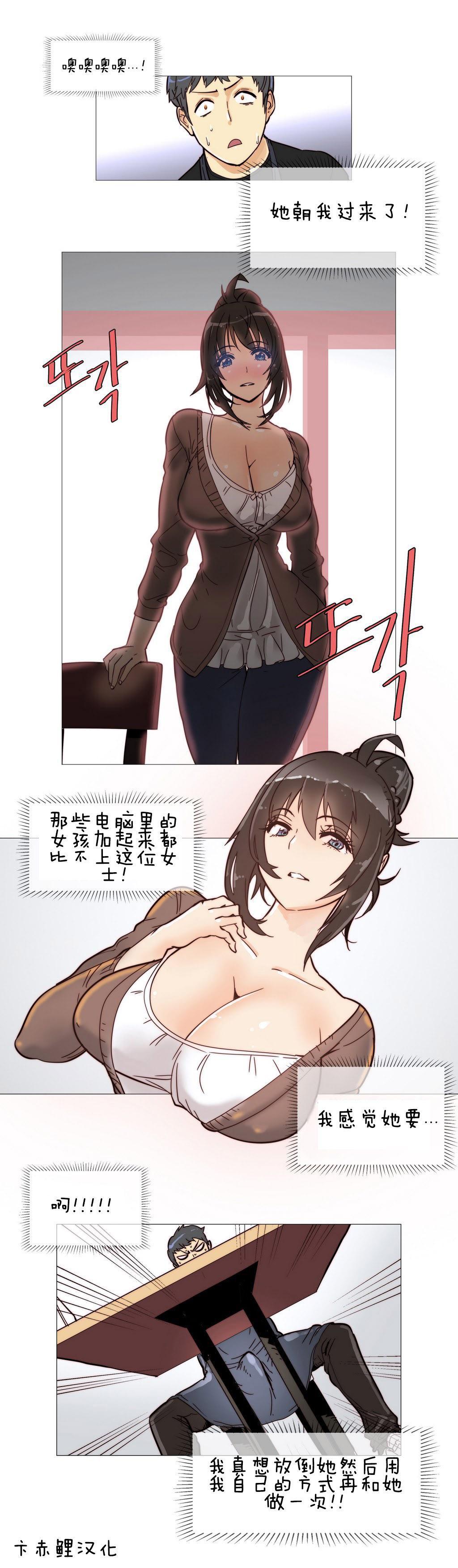 HouseHold Affairs 【卞赤鲤个人汉化】1~21话(持续更新中) 67