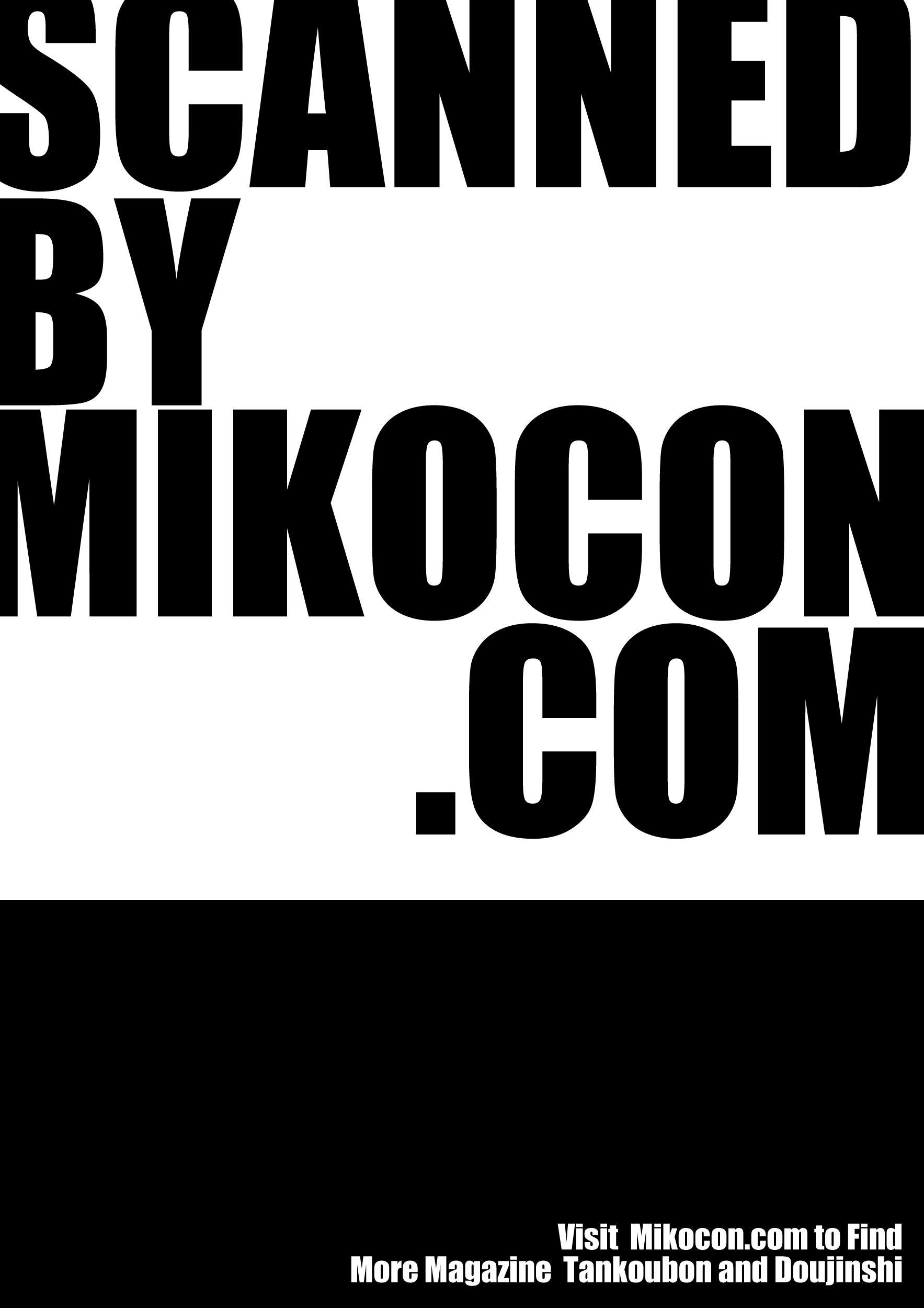 COMIC Shitsurakuten 2016-07 341