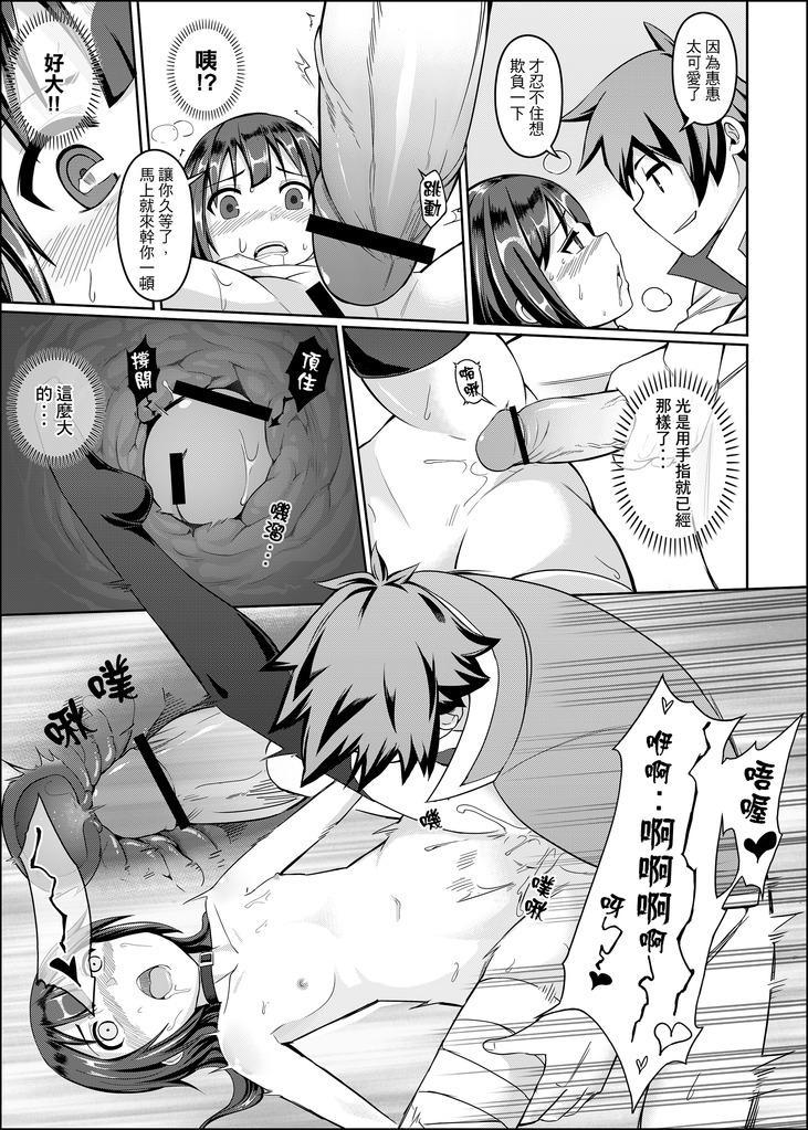 Kurenai Ma Bakuretsu Yume 17