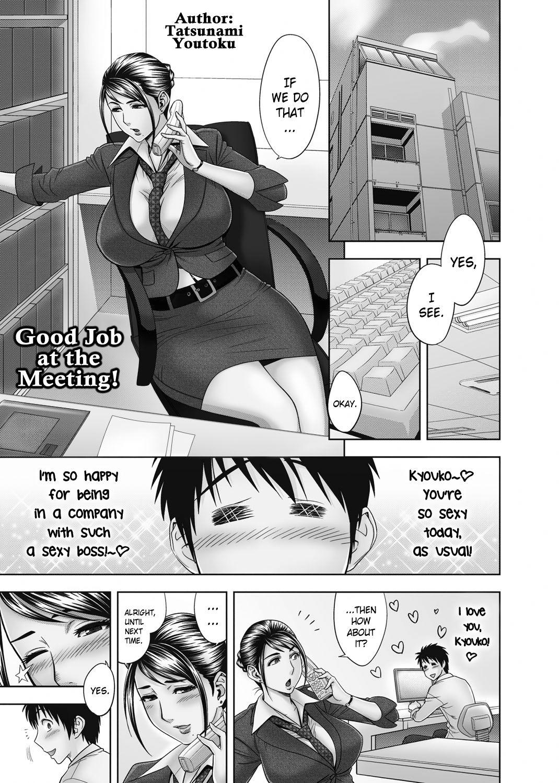 [Madam Project (Tatsunami Youtoku)] Aaan Mucchiri Kyonyuu Onee-san ~Uchiawase de Good Job!~ | Hmmm My Older Sister's Big and Plump Tits ~Good Job at the Meeting!~ [English] [Striborg] [Decensored] [Digital] 0