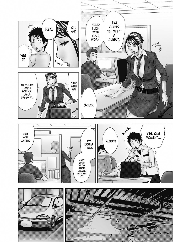[Madam Project (Tatsunami Youtoku)] Aaan Mucchiri Kyonyuu Onee-san ~Uchiawase de Good Job!~ | Hmmm My Older Sister's Big and Plump Tits ~Good Job at the Meeting!~ [English] [Striborg] [Decensored] [Digital] 1