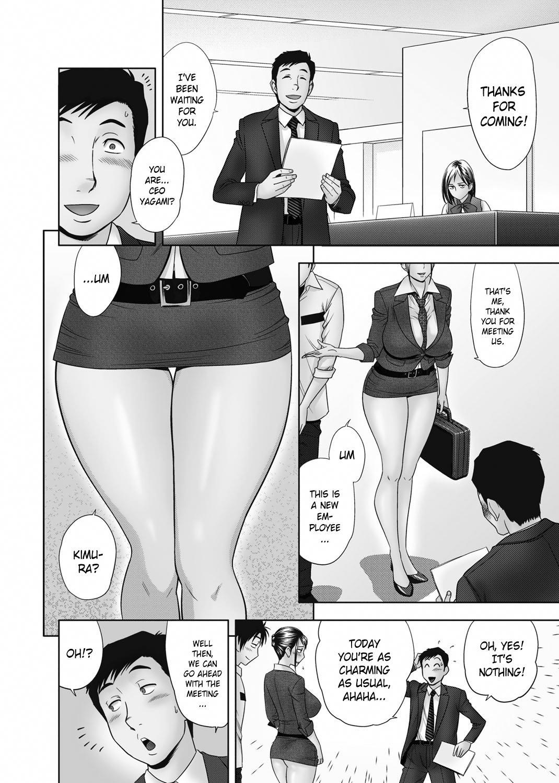 [Madam Project (Tatsunami Youtoku)] Aaan Mucchiri Kyonyuu Onee-san ~Uchiawase de Good Job!~ | Hmmm My Older Sister's Big and Plump Tits ~Good Job at the Meeting!~ [English] [Striborg] [Decensored] [Digital] 6