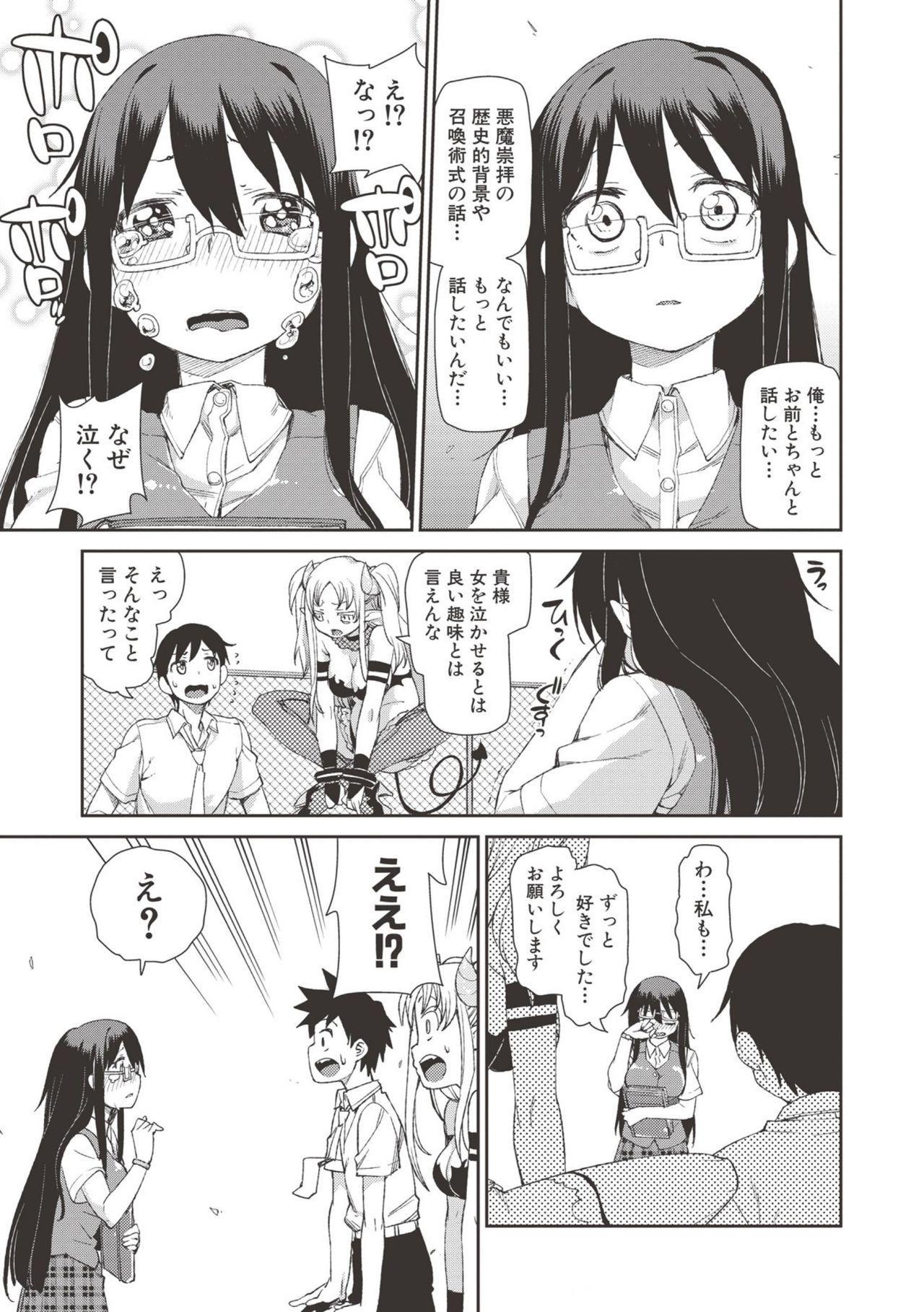 "Saimin Anji de ""Kanarazu Kou naru"" 153"
