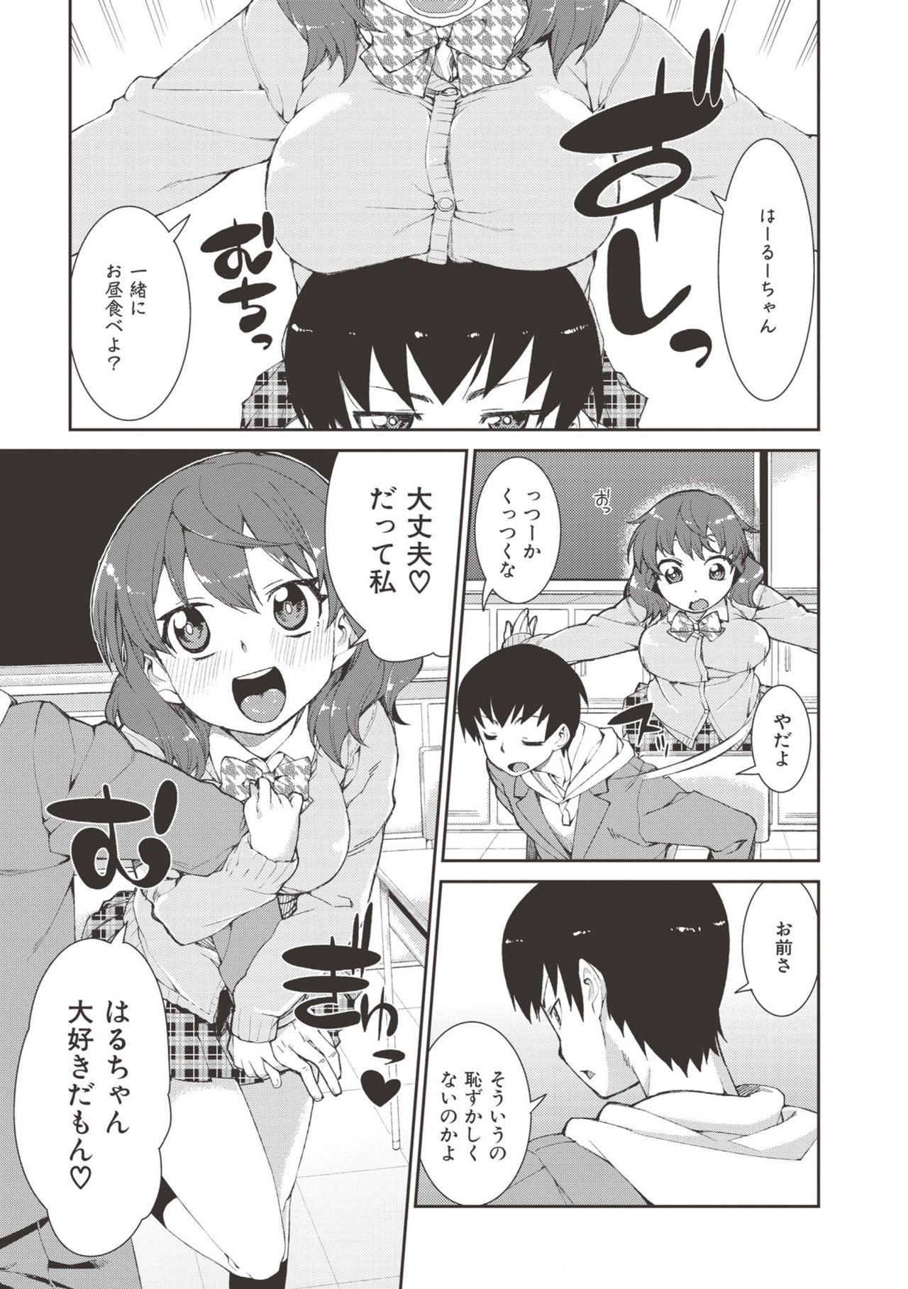 "Saimin Anji de ""Kanarazu Kou naru"" 173"