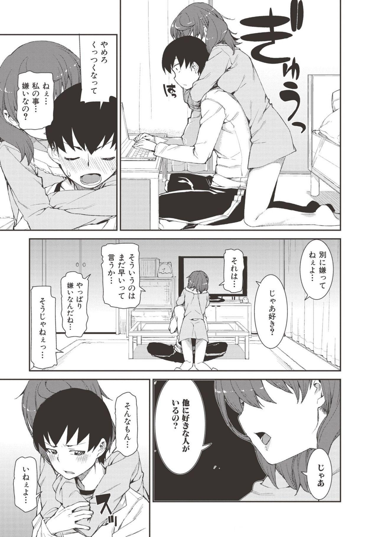 "Saimin Anji de ""Kanarazu Kou naru"" 177"