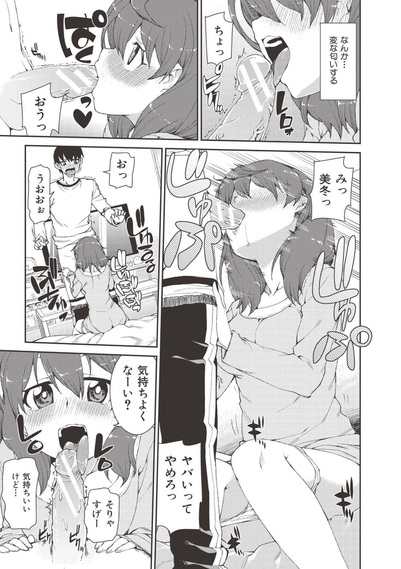 "Saimin Anji de ""Kanarazu Kou naru"" 181"