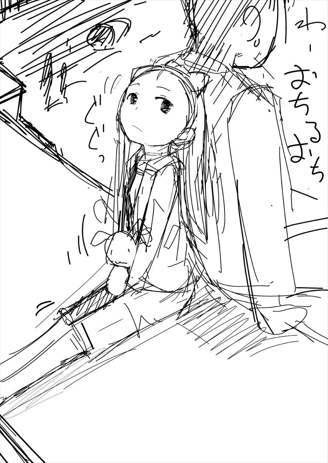 Mokomoko Spats 1