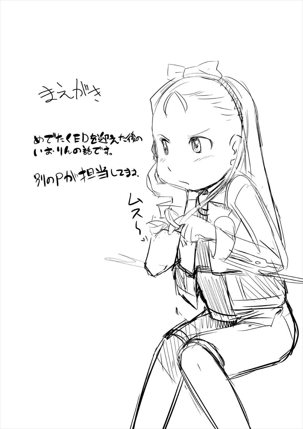 Mokomoko Spats 2