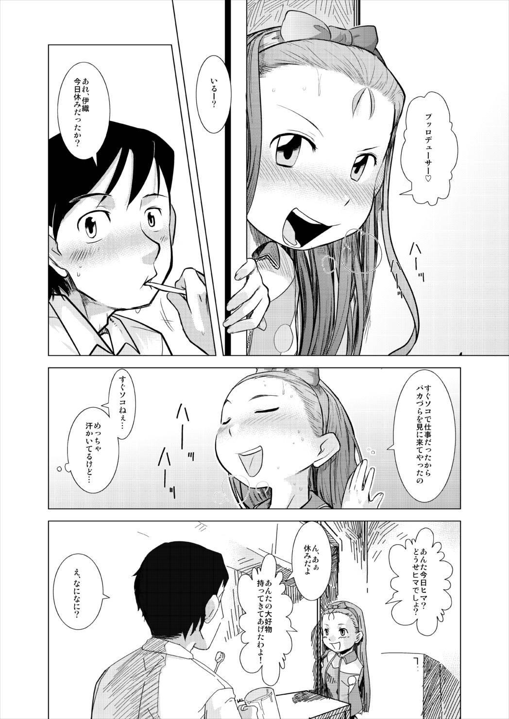 Mokomoko Spats 4