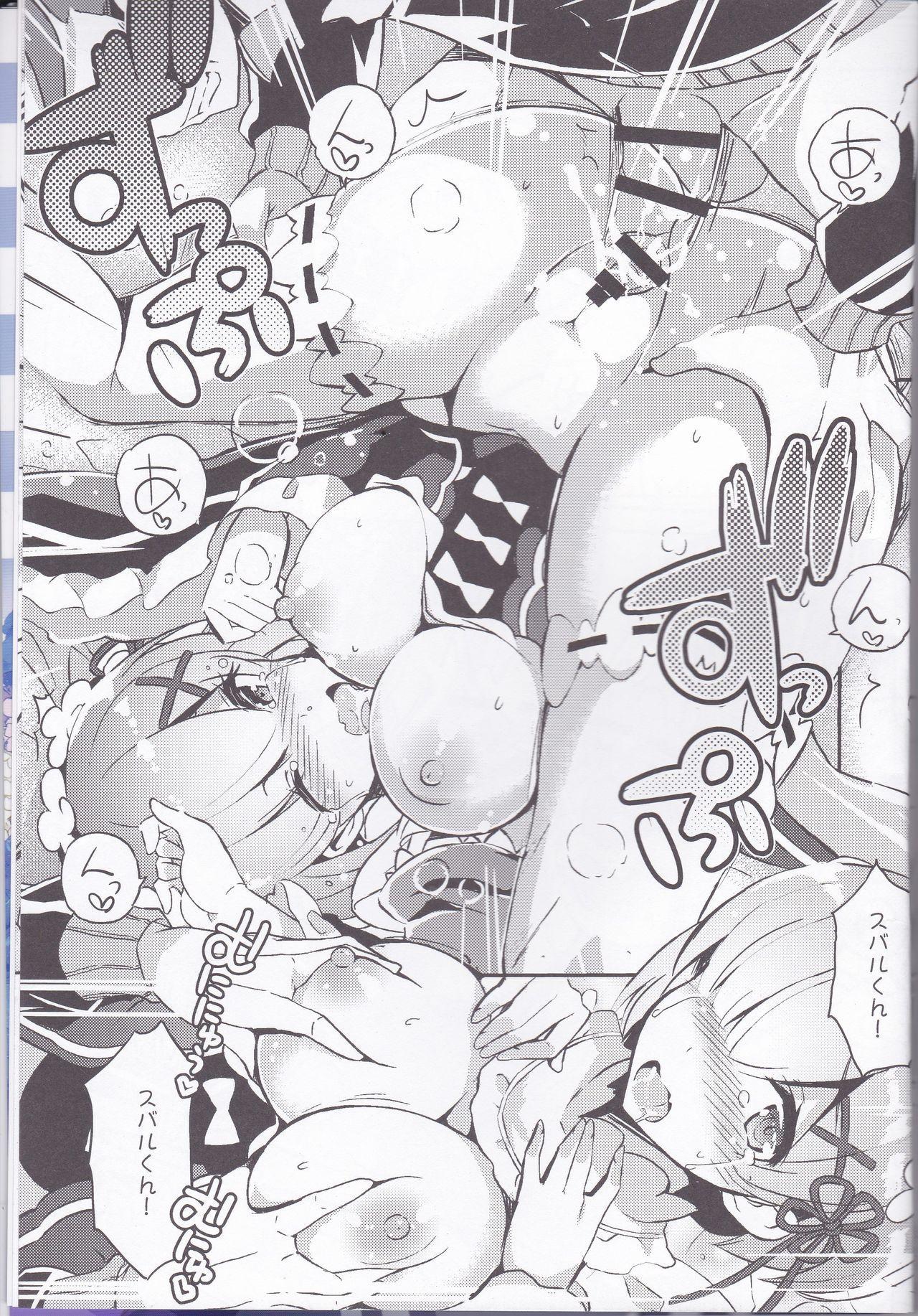 Rem no Kawaisa mo Onigakatteiru 11