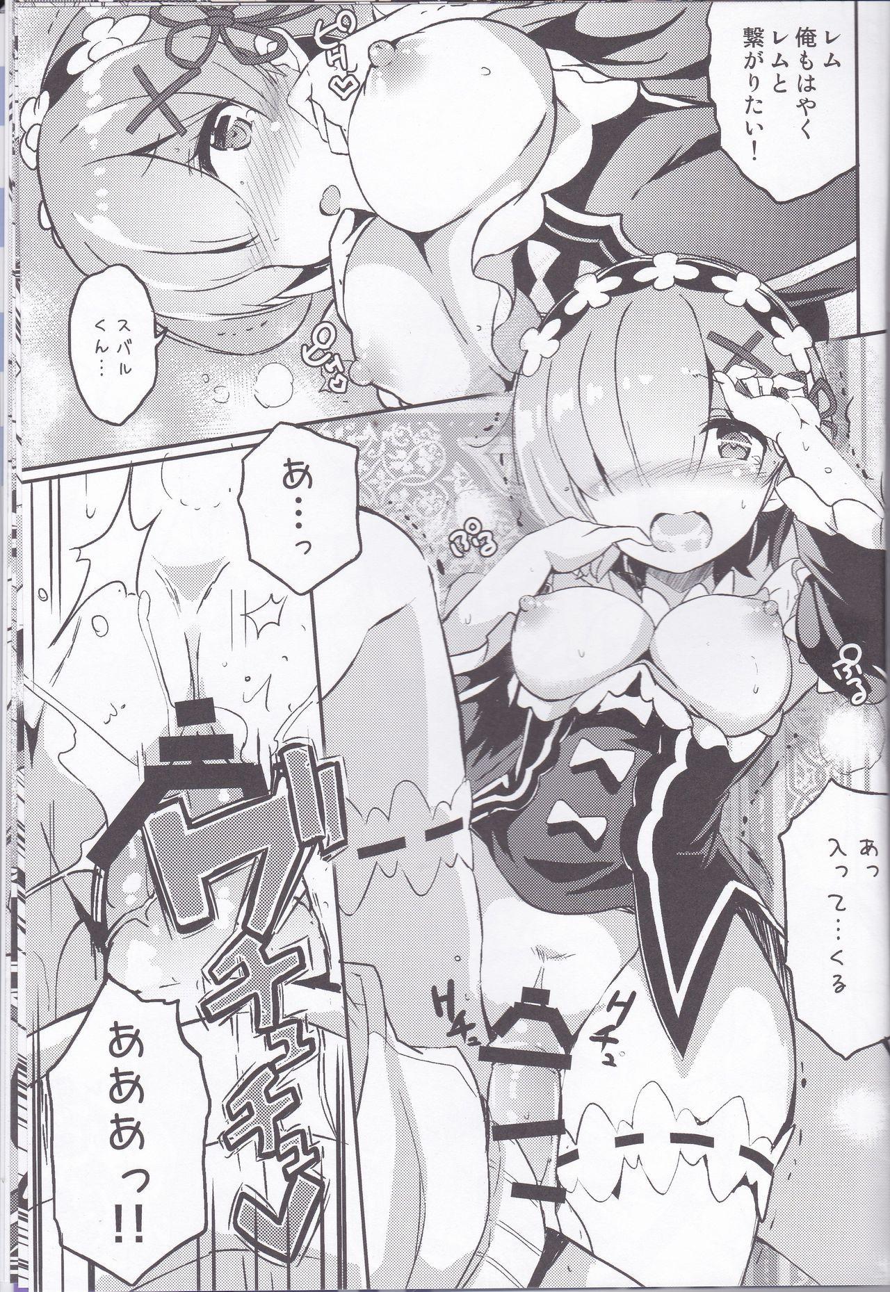 Rem no Kawaisa mo Onigakatteiru 7