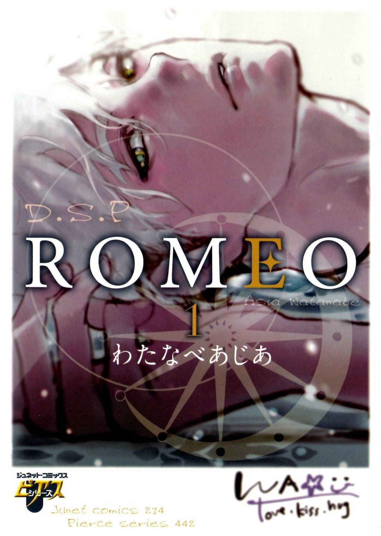 D.S.P Romeo 0