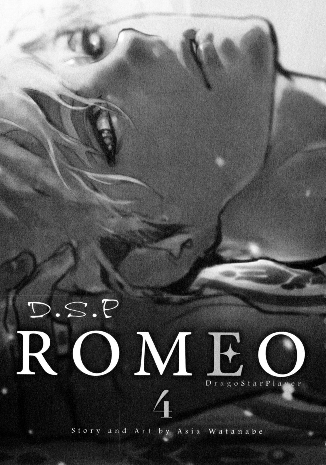 D.S.P Romeo 131