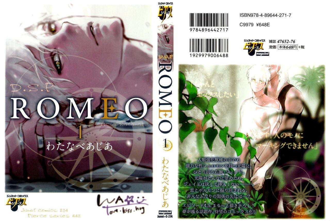 D.S.P Romeo 2