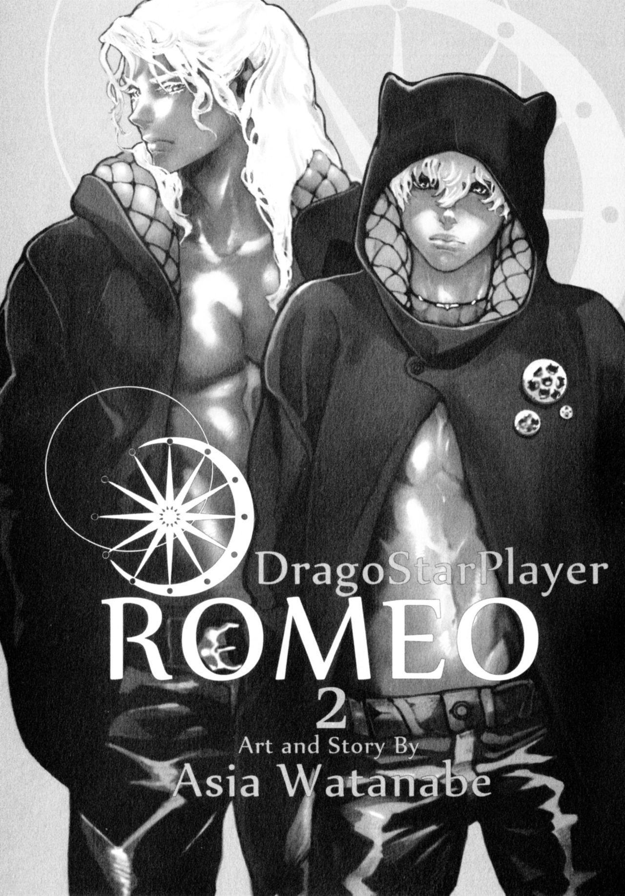 D.S.P Romeo 43
