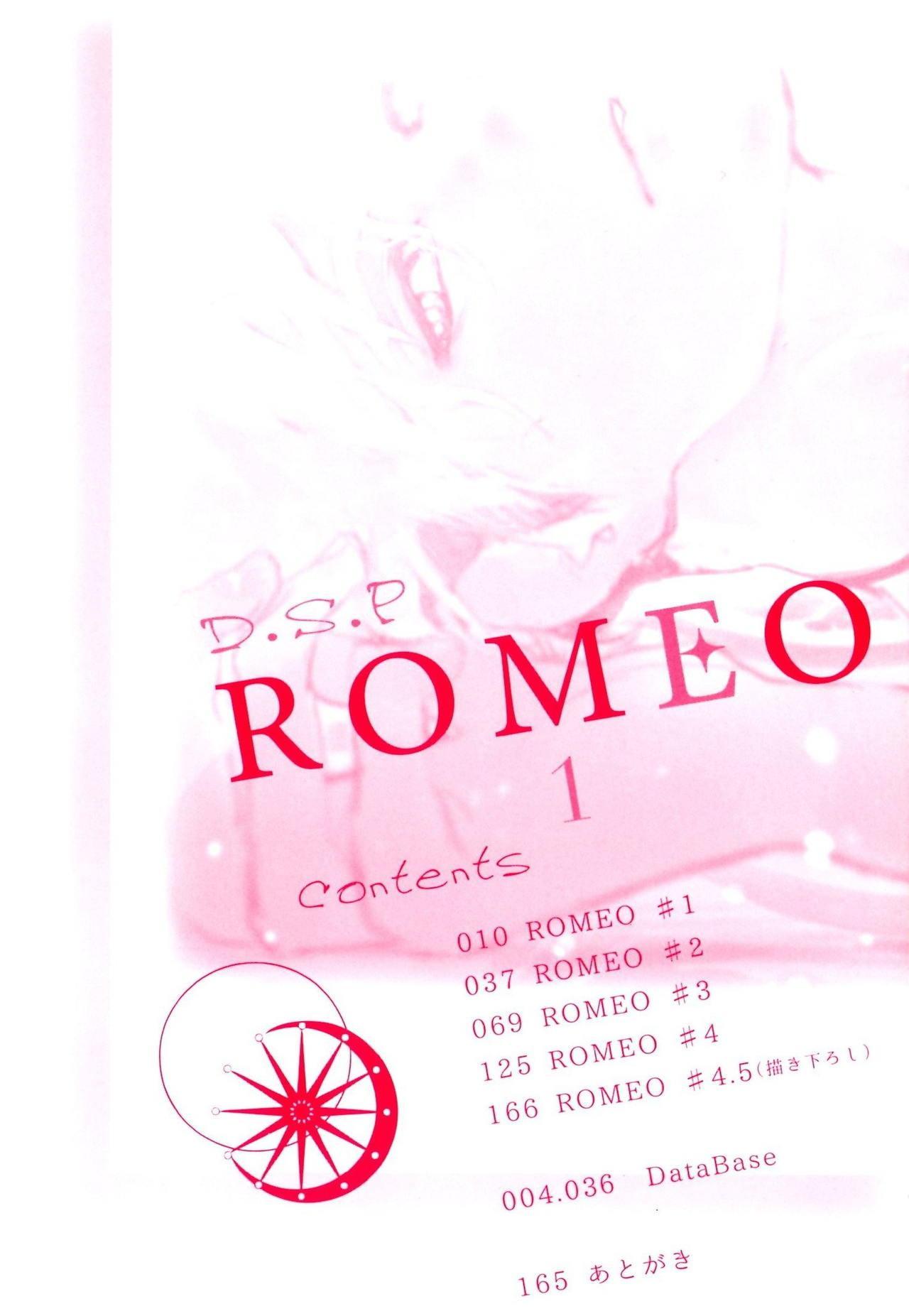 D.S.P Romeo 7