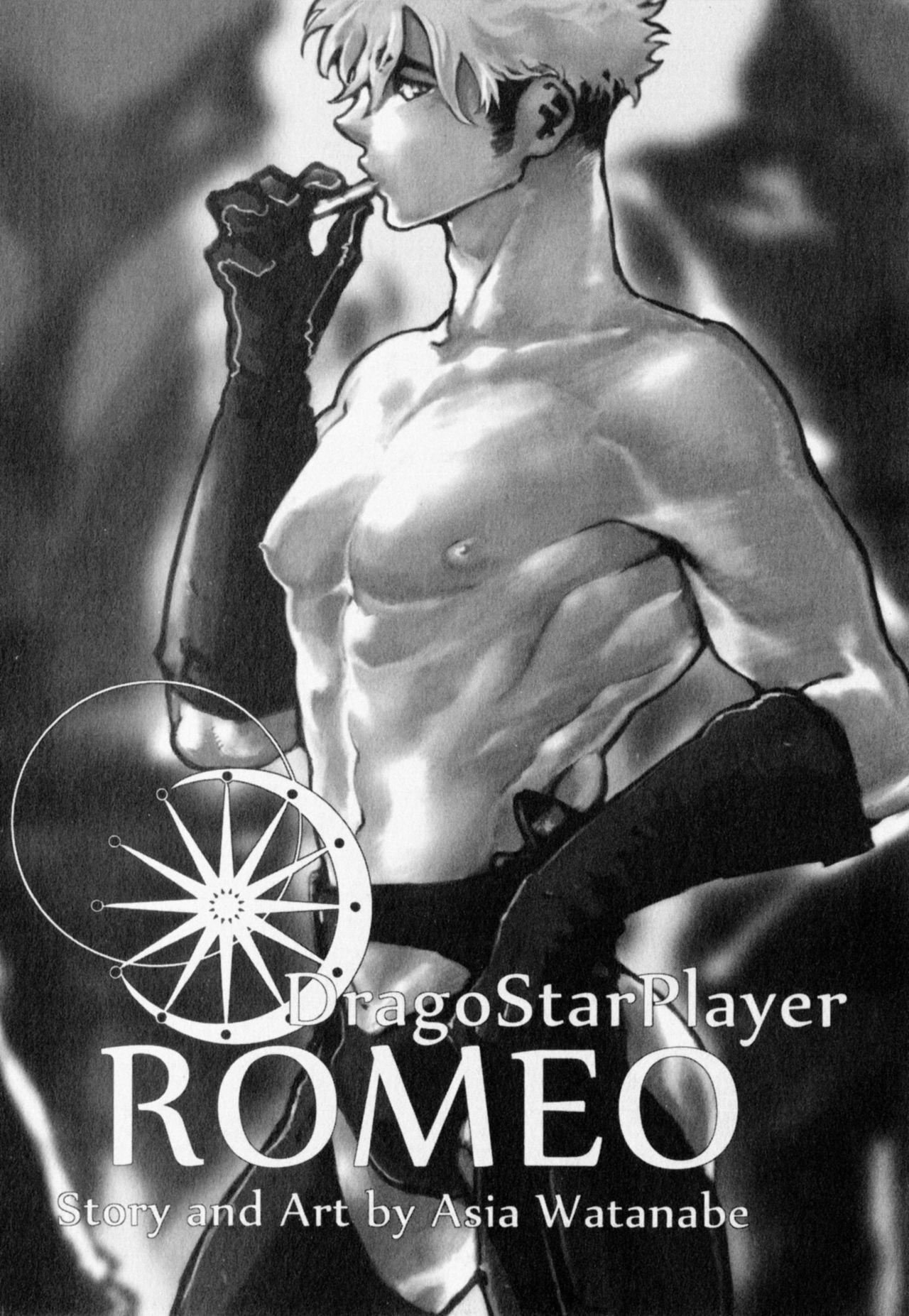 D.S.P Romeo 8