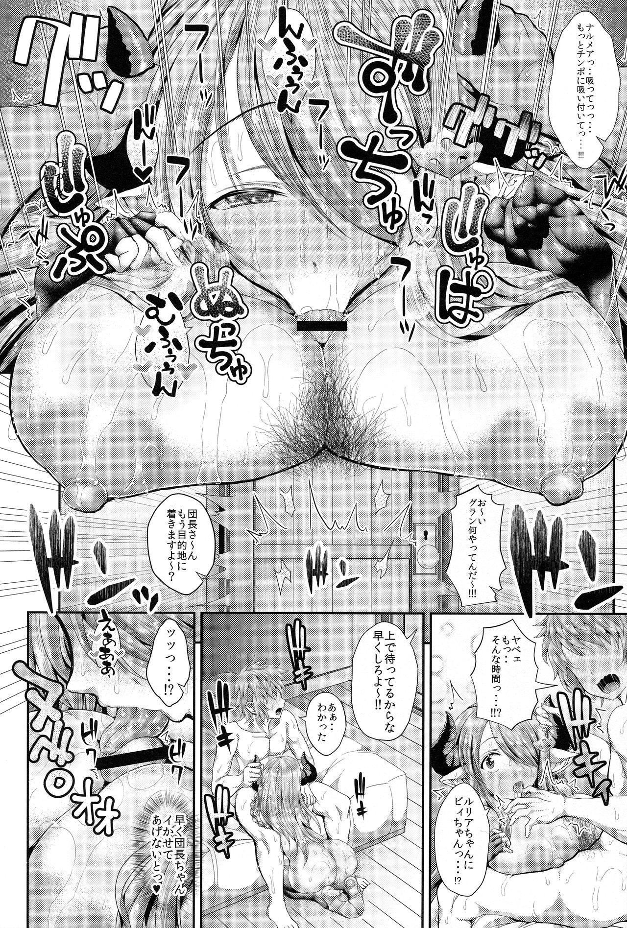 Daijoubu? Onee-san ga Nuitageyokka? 12