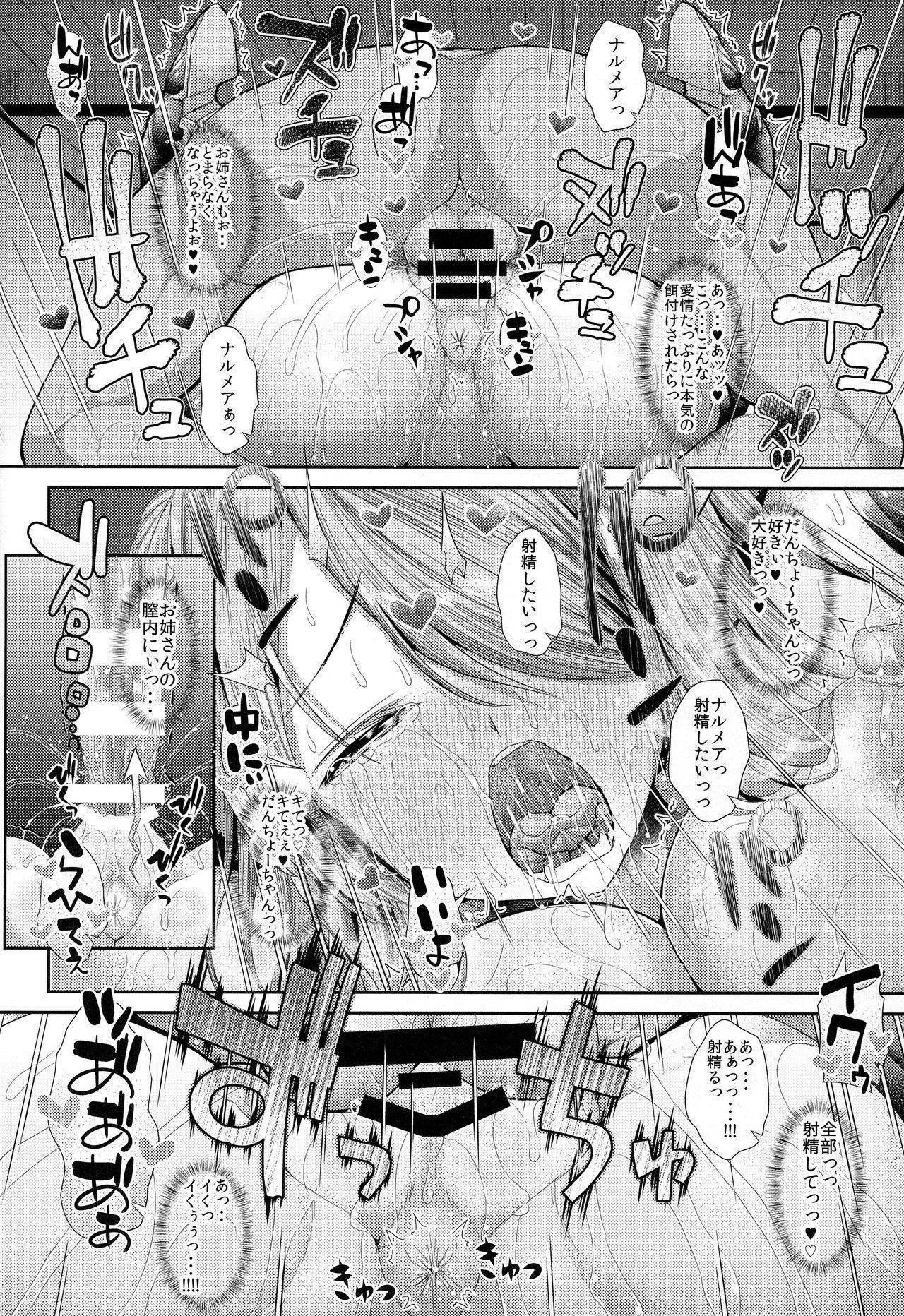 Daijoubu? Onee-san ga Nuitageyokka? 18