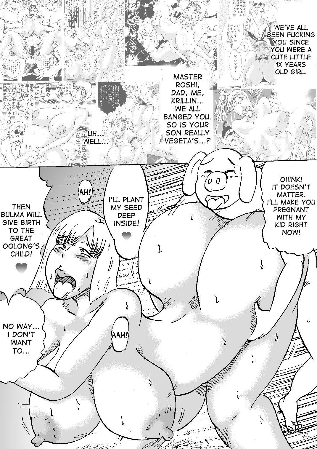 Hanzaiteki Bakunyuu Girl Part 8 10