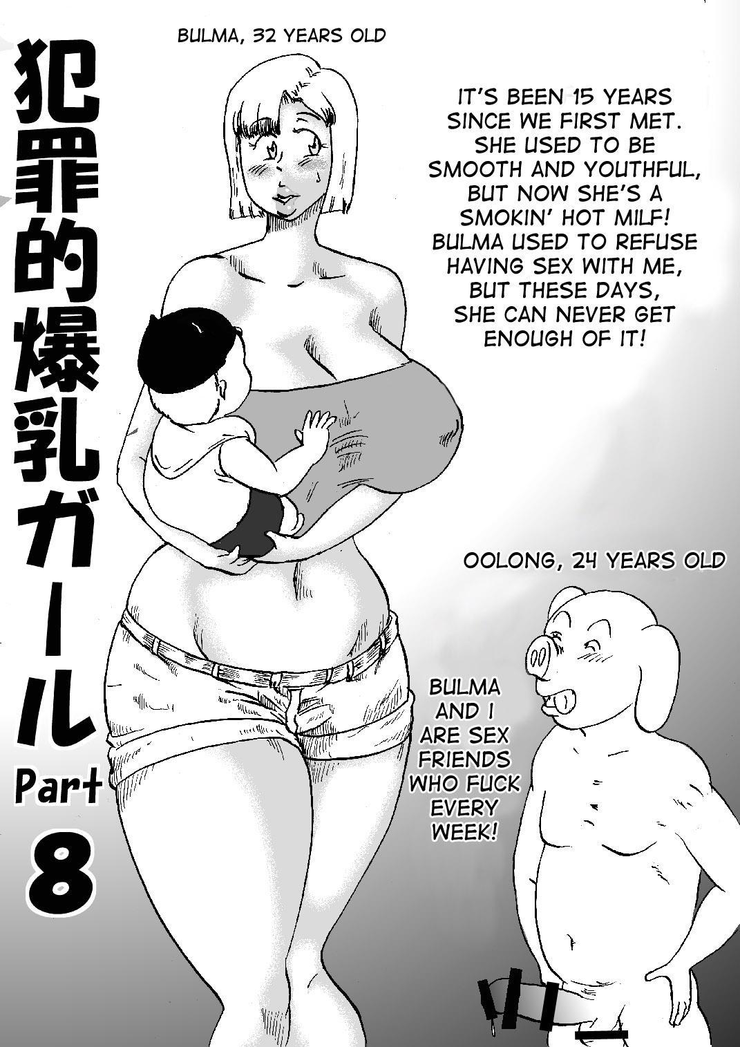 Hanzaiteki Bakunyuu Girl Part 8 1