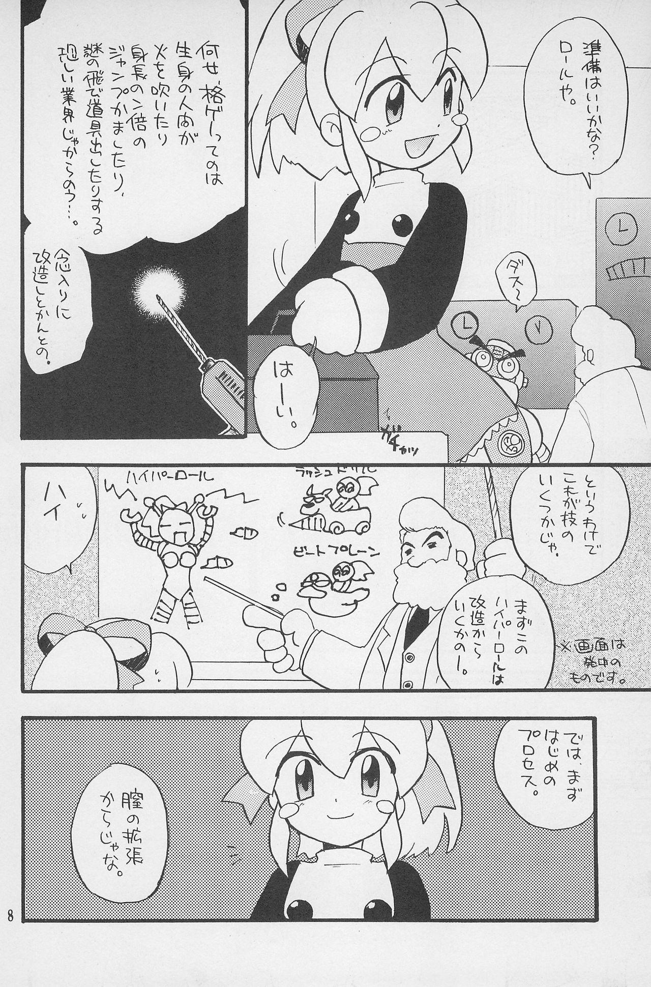 Super Loli Loli Daisakusen! 9