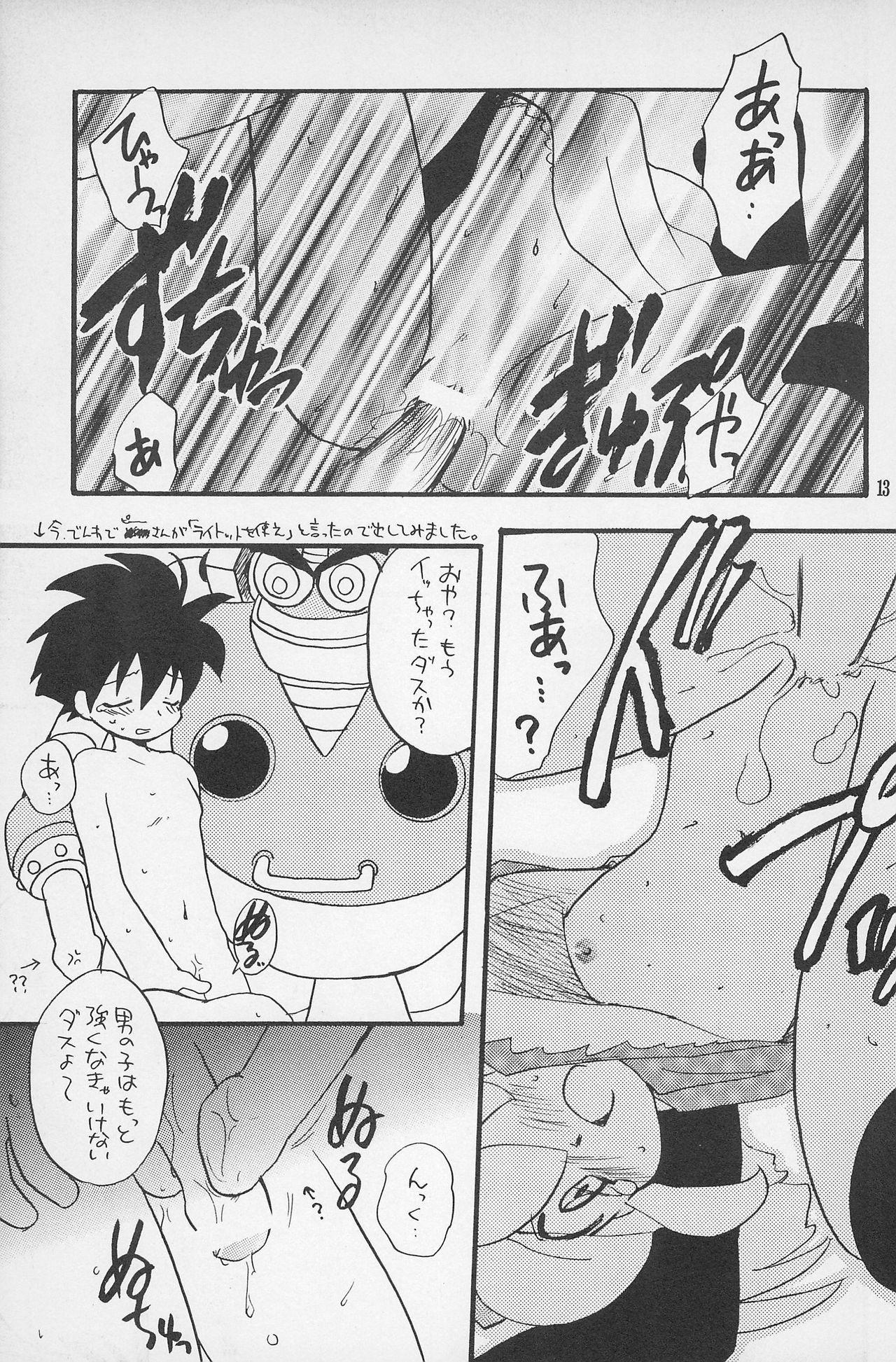 Super Loli Loli Daisakusen! 14