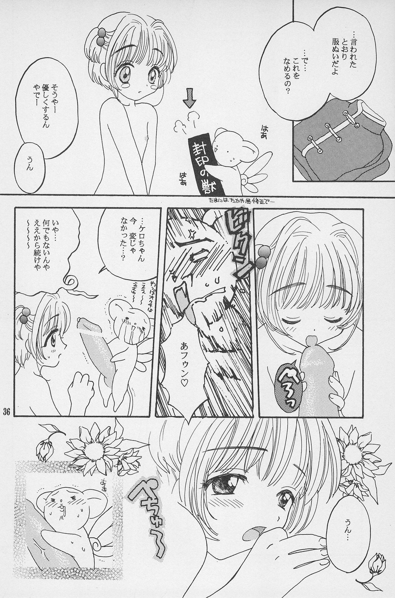 Super Loli Loli Daisakusen! 37