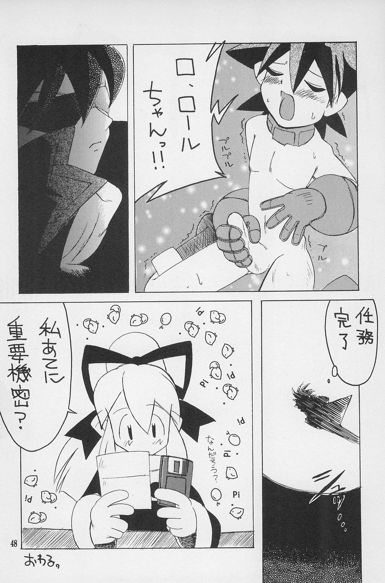 Super Loli Loli Daisakusen! 49