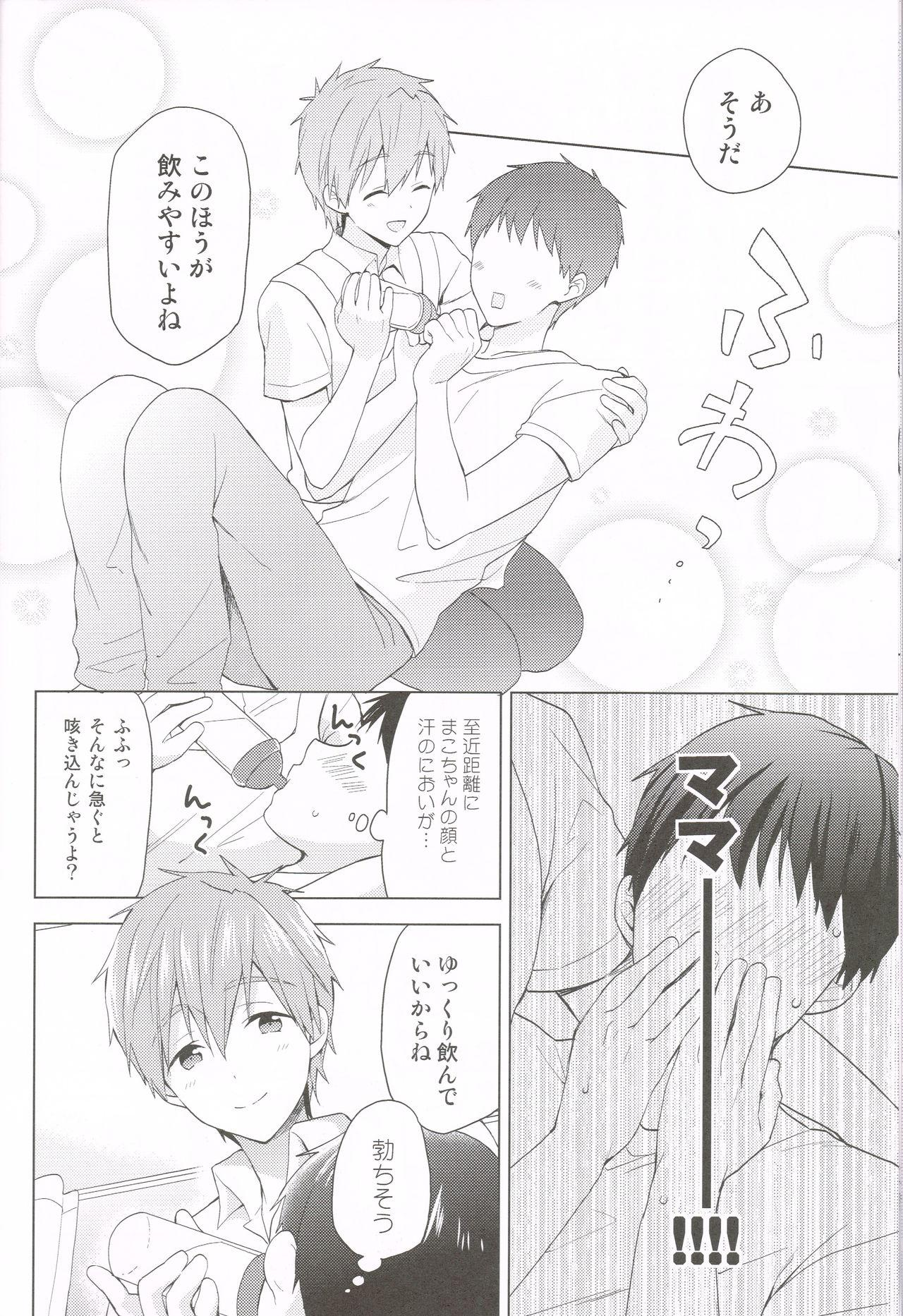 Makoto-kun to Omamagoto 6