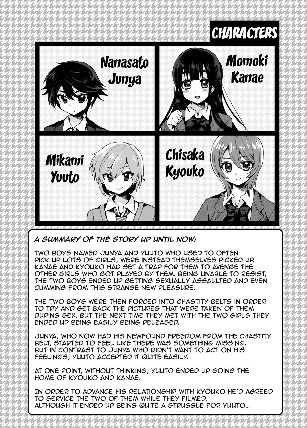 Futanari! Oshioki Time 4.5 2