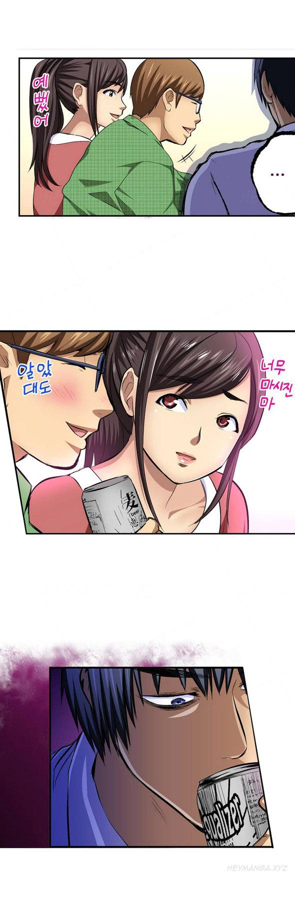 Is it Okay for your Husband Ch.1-5 4