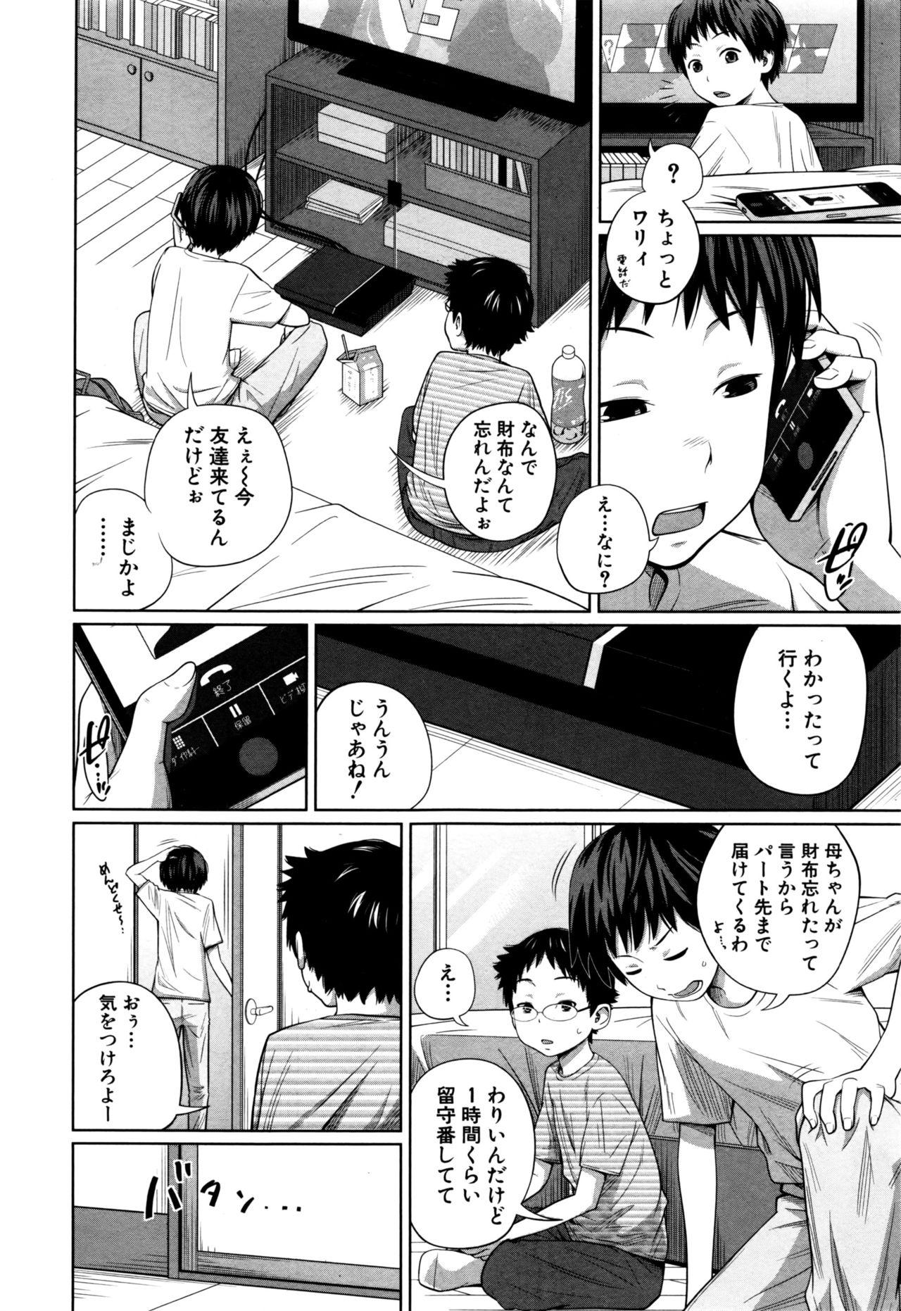 BUSTER COMIC 2016-09 130