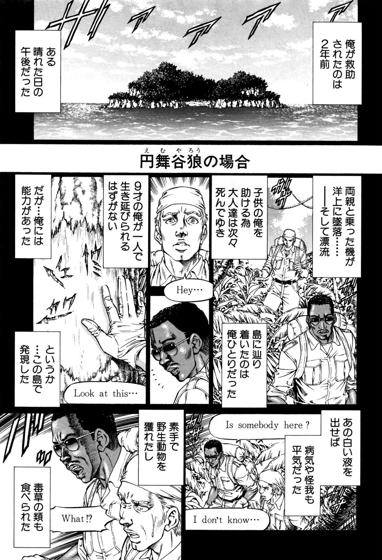 BUSTER COMIC 2016-09 165