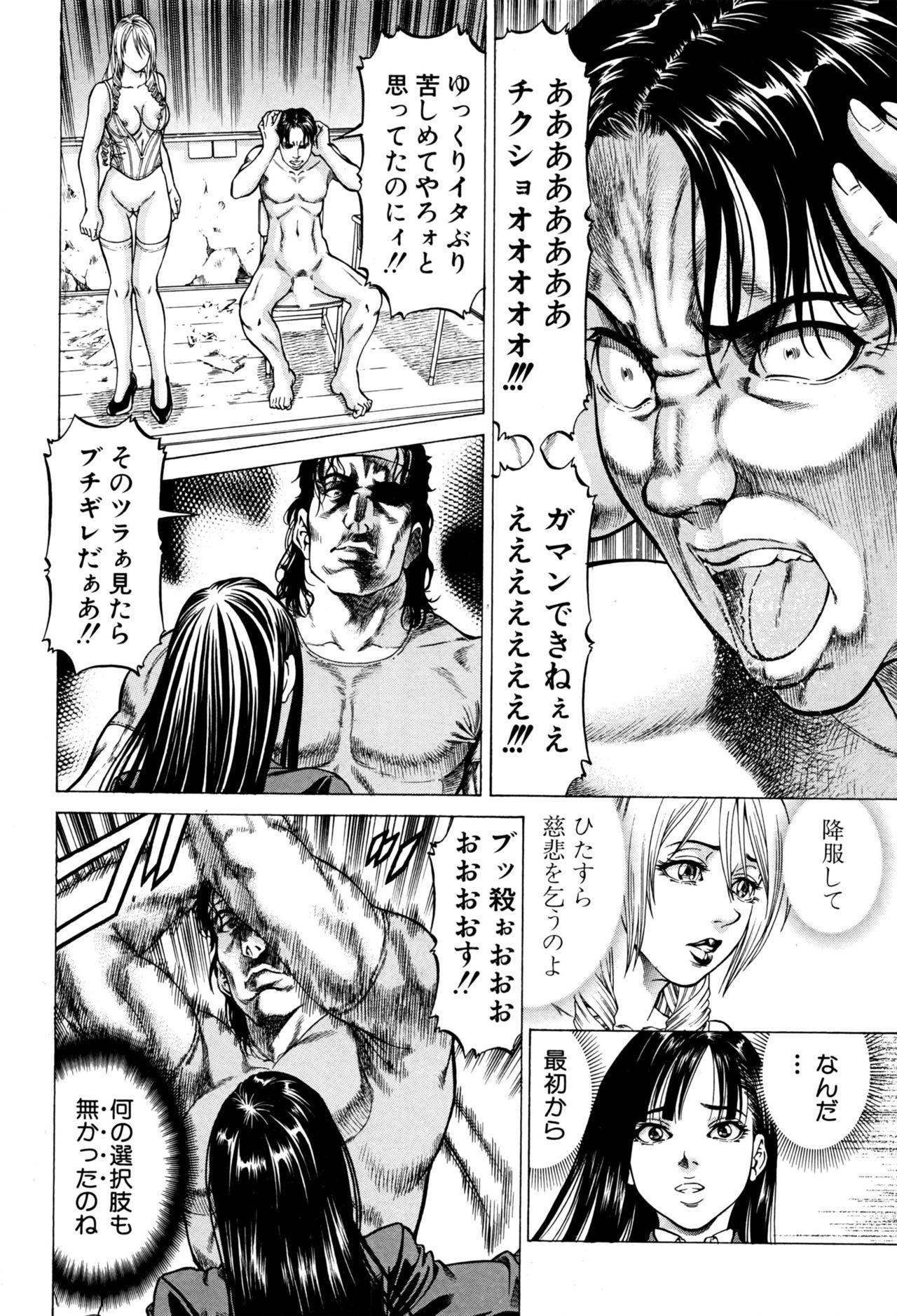 BUSTER COMIC 2016-09 188