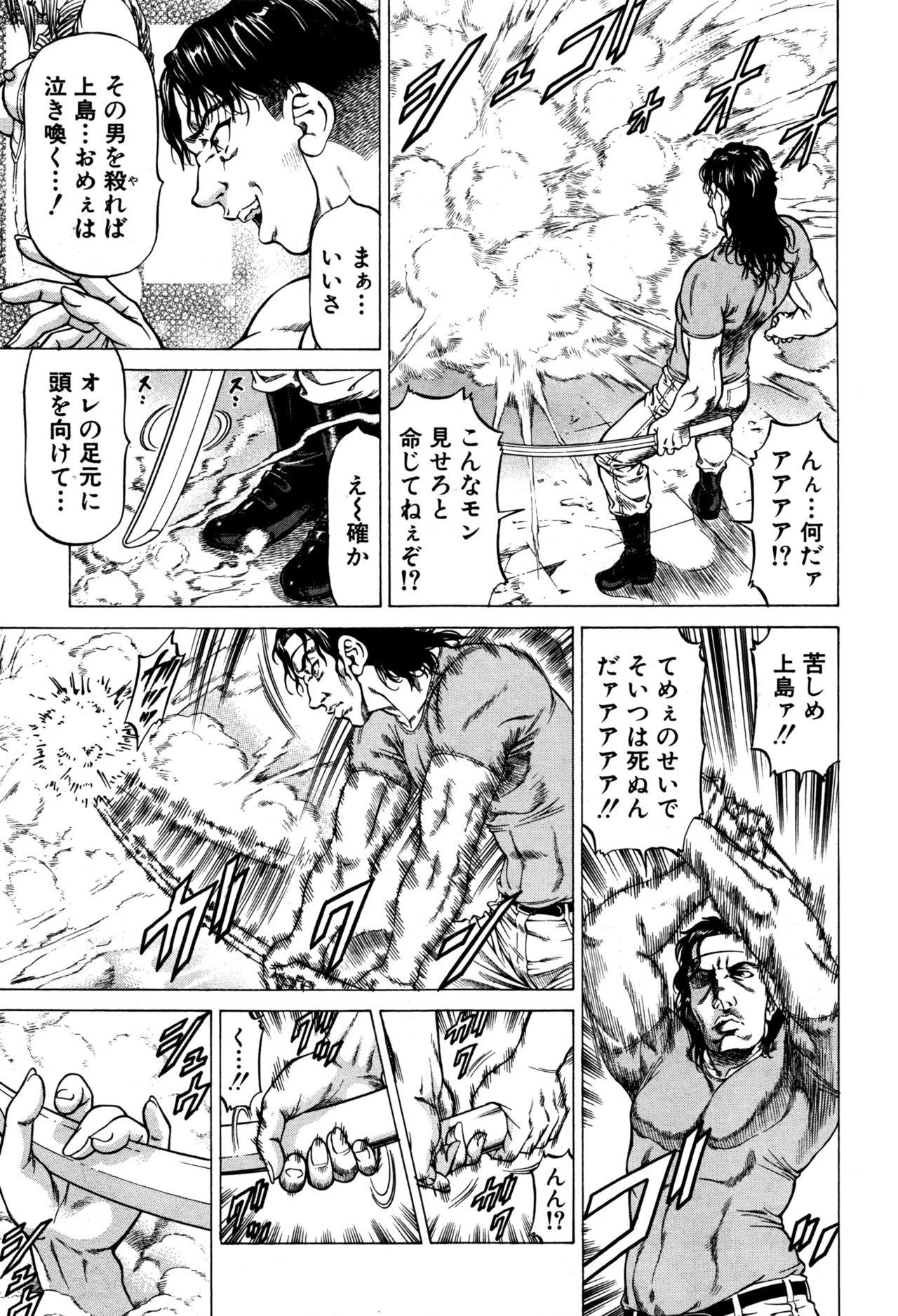 BUSTER COMIC 2016-09 195