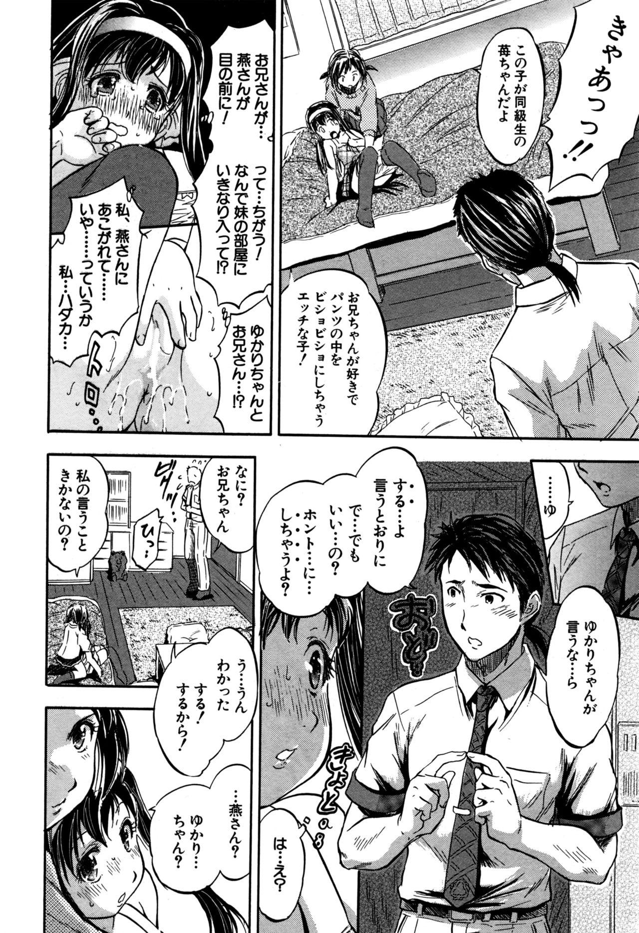 BUSTER COMIC 2016-09 270