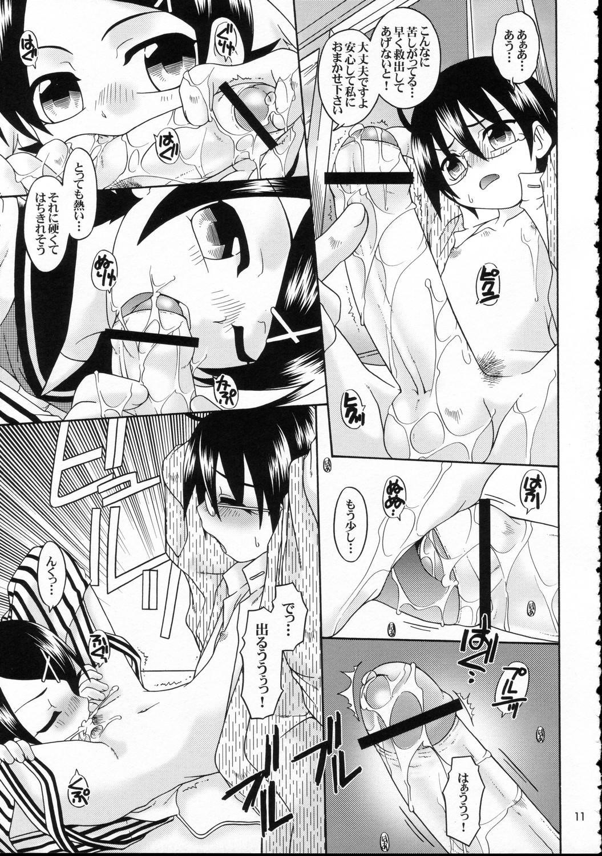 Haru no Asa Zetsubou to Shisu. 10