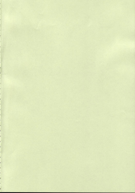 Haru no Asa Zetsubou to Shisu. 1