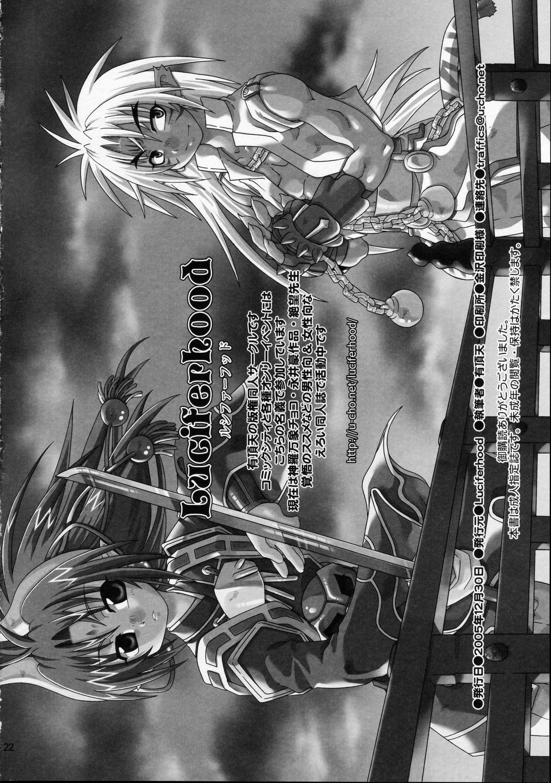 Haru no Asa Zetsubou to Shisu. 21