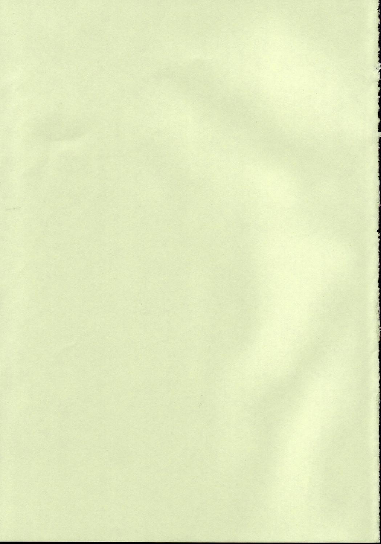 Haru no Asa Zetsubou to Shisu. 22
