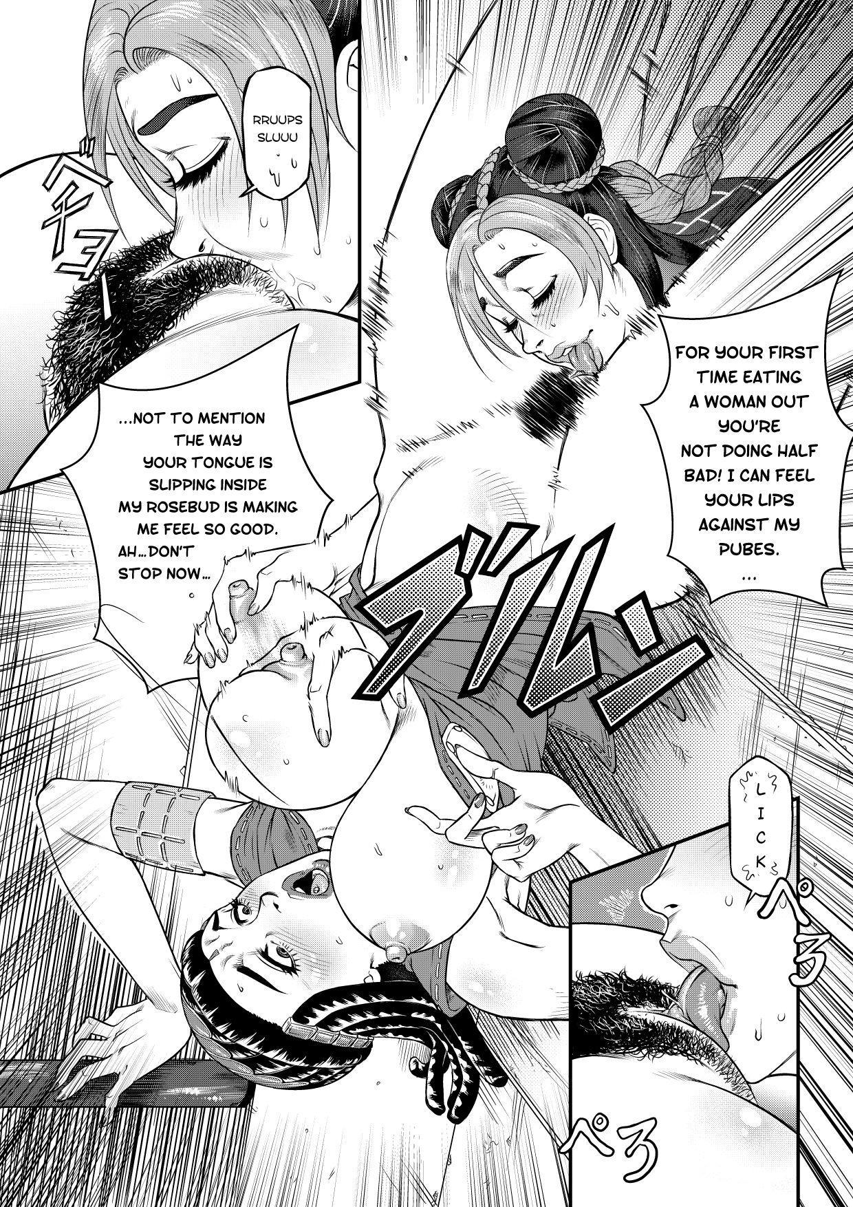 [Karasu] JoJo's Bizarre Adventure - Stone Ocean - Girls by Night + Bonus (english) 11