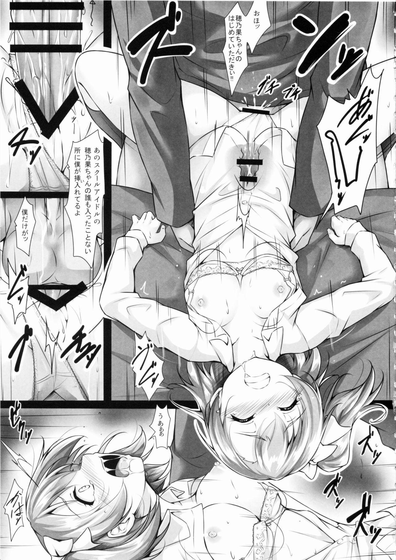 (C90) [corori (Yopparai Oni?)] HONOKAN ~ Damasare ~ Dokonimo nige rarenai ~! (Love Live!) 28