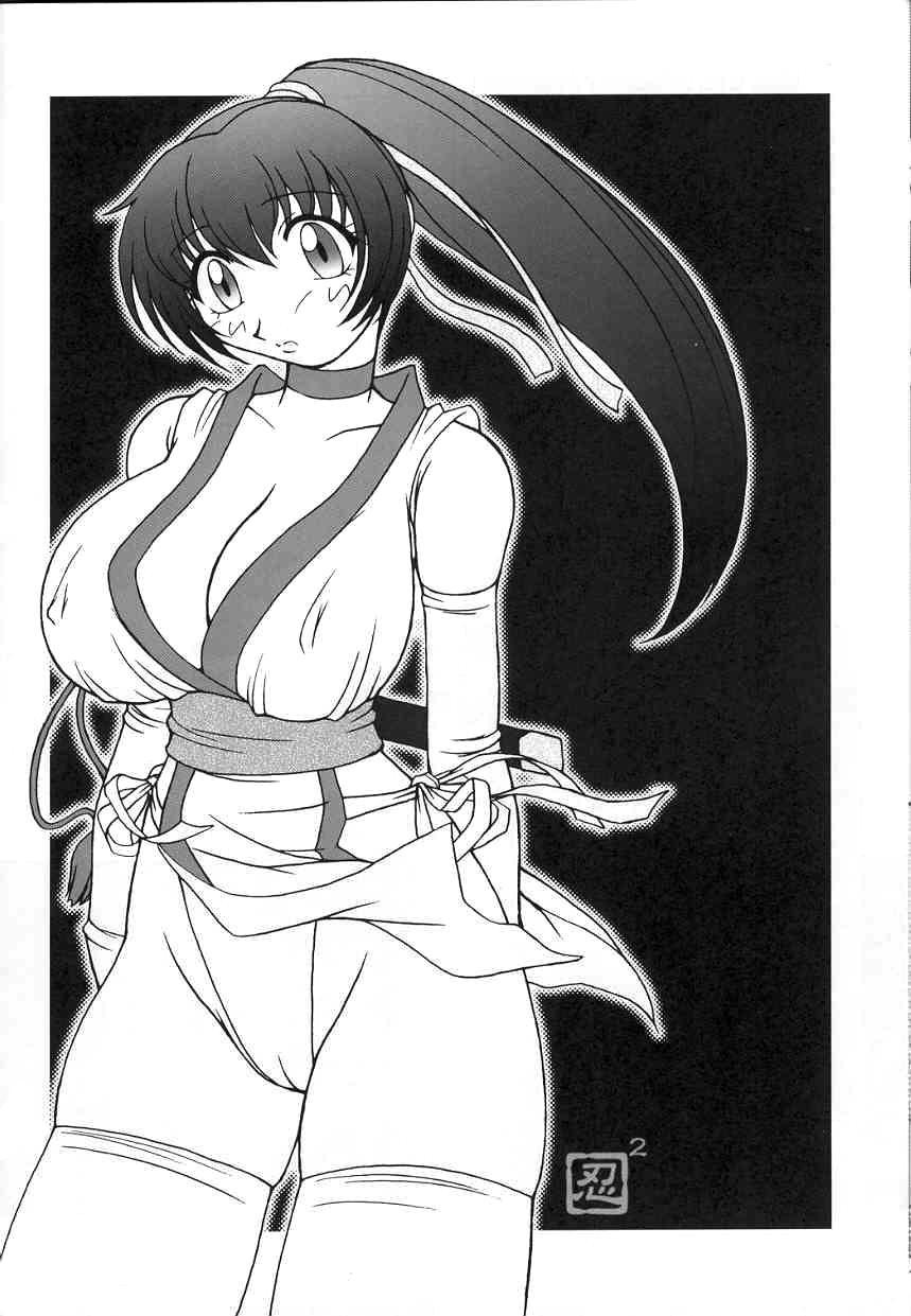 Hanagasumi 40